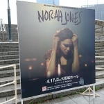 Norah Jones japan tour 2017
