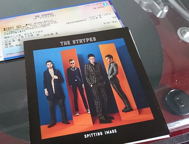 THE STRYPES Spitting Image CD