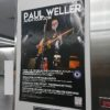 Paul Weller Japan Tour 2018