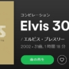 ELVIS PRESLEY Elvis 30 No.1 Hits BEST CD