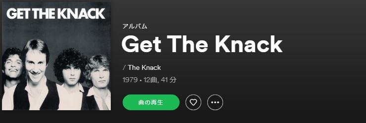 THE KNACK Get The Knack CD
