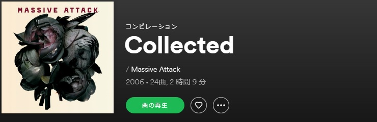 MASSIVE ATTACK Collected Best CD