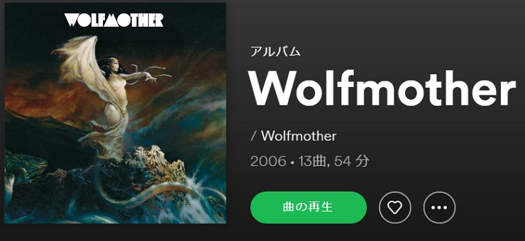 Wolfmother 1st Album