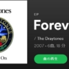 THE DRAYTONES Forever On CD