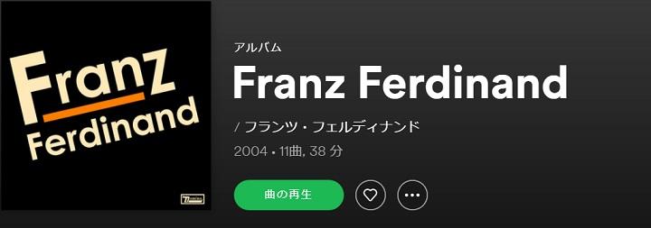 Franz Ferdinand 1st CD