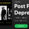 IGGY POP Post Pop Depression CD