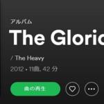 THE HEAVY The Glorious Dead CD