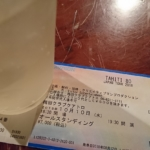 TAHITI 80 Japan Tour 2018(梅田 CLUB QUATTRO)