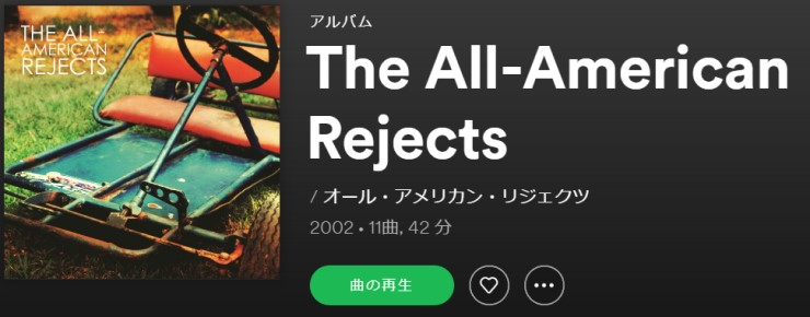 CD THE ALL-AMERICAN REJECTS