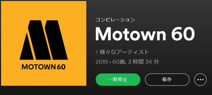 Motown 60 VARIOUS ARTISTS