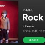 PLEYMO Rock