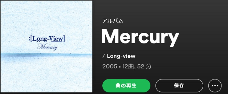 LONG-VIEW Mercury