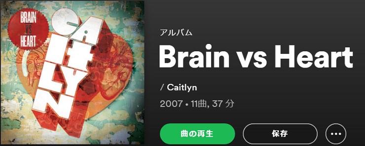 CAITLYN Brain vs Heart