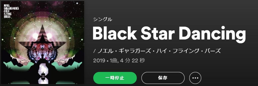 NOEL GALLAGHER'S HIGH FLYING BIRDS Black Star Dancing [Single]
