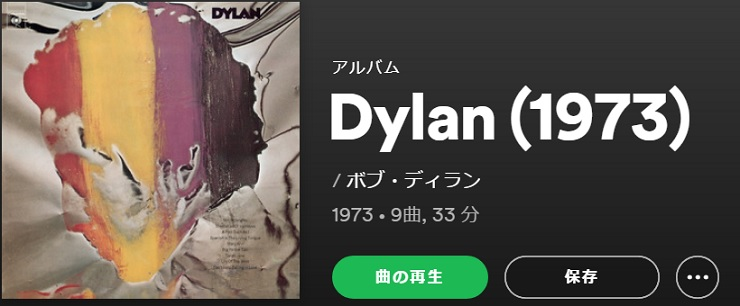 BOB DYLAN Dylan(1973)