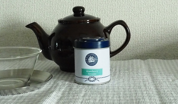 The 1872 Clipper Tea Co. 1872クリッパーティー