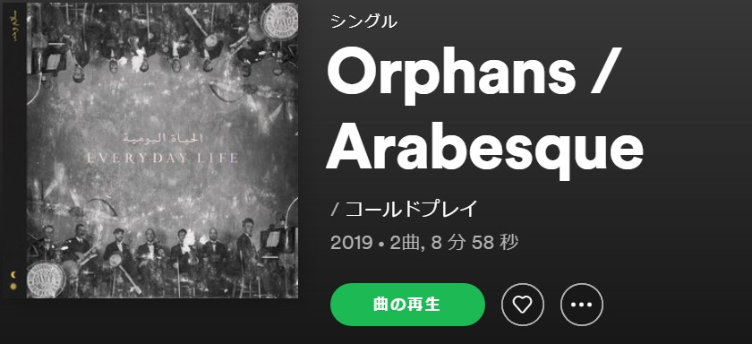 COLDPLAY Orphans Arabesque new songs