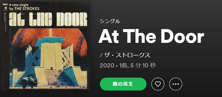 THE STROKES At The Door single