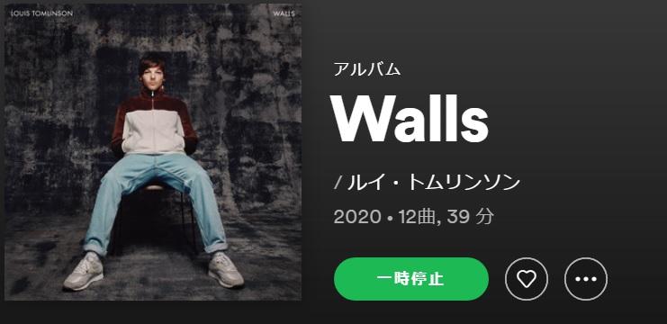 LOUIS TOMLINSON Walls