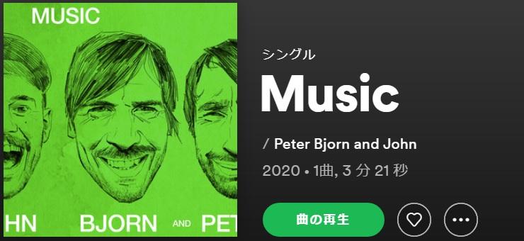 PETER BJORN AND JOHN Music single