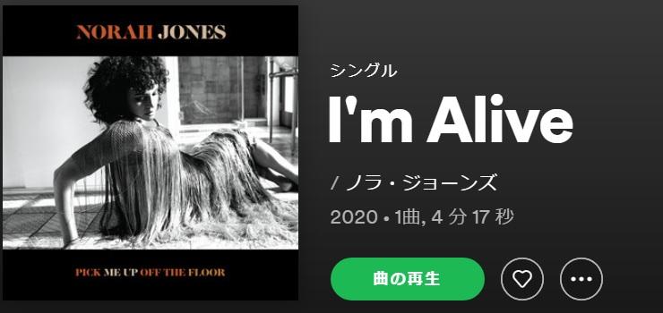 Im Alive Norah Jones single