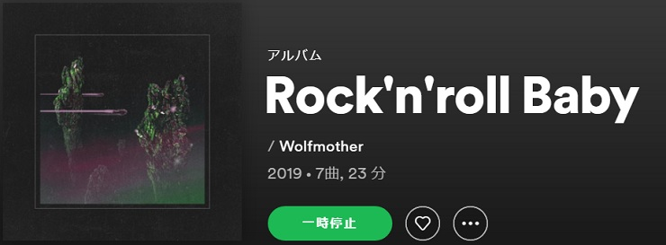 WOLFMOTHER Rock'n'roll Baby