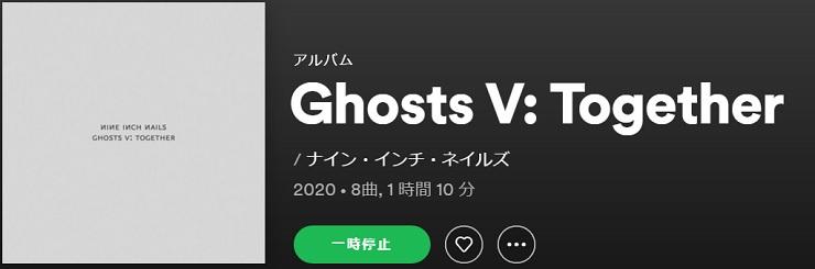 NINE INCH NAILS Ghosts V: Together