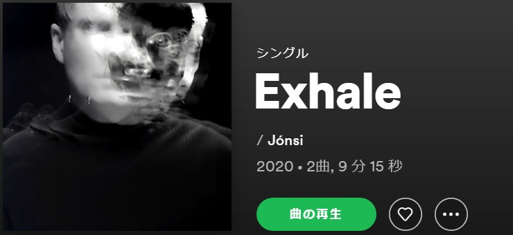 JONSI Exhale single