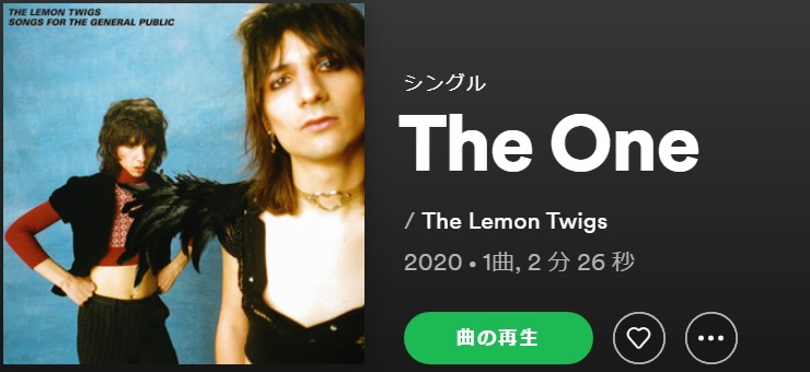THE LEMON TWIGS The One single