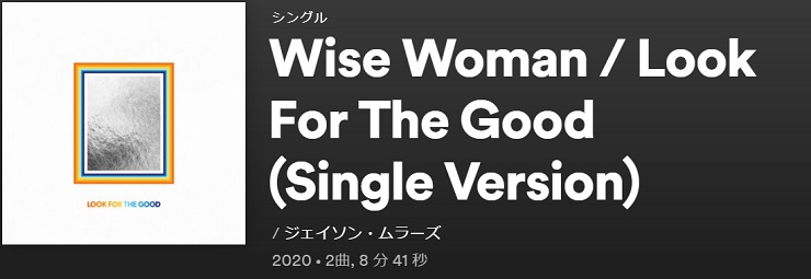 JASON MRAZ Wise Woman(2020)[single]