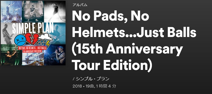SIMPLE PLAN No Pads No Helmets... Just Ball