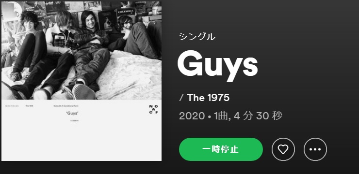 THE 1975 Guys single