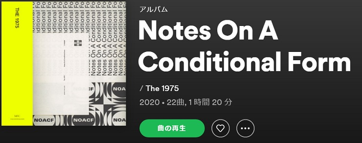 THE 1975 仮定形に関する注釈 Notes On A Conditional Form