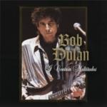 BOB DYLAN I Contain Multitudes single