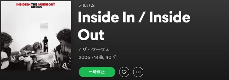 THE KOOKS Inside In Inside Out