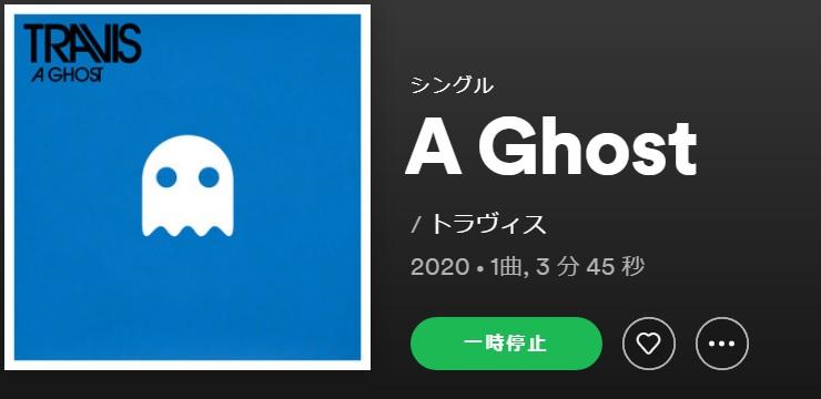 TRAVIS A Ghost single
