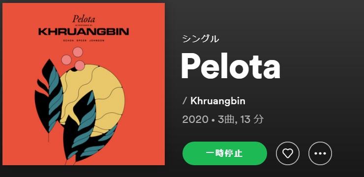 KHRUANGBIN クルアンビン Pelota single