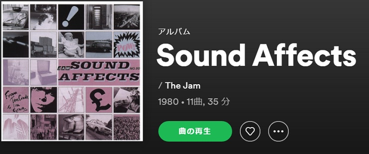 THA JAM Sound Affects