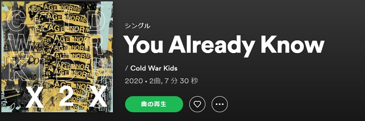 COLD WAR KIDS You Already Know single