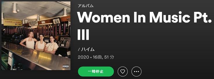 HAIM Woman In Music Pt.III