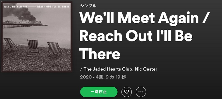 THE JADED HEARTS CLUB We'll Meet Again Reach Out I'll Be There
