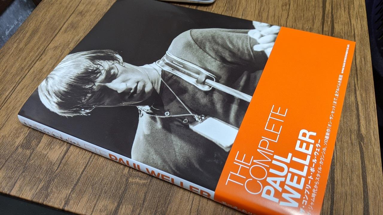 おすすめ 書籍 本 The Complete Paul Weller ザ・コンプリート・ポール・ウェラー
