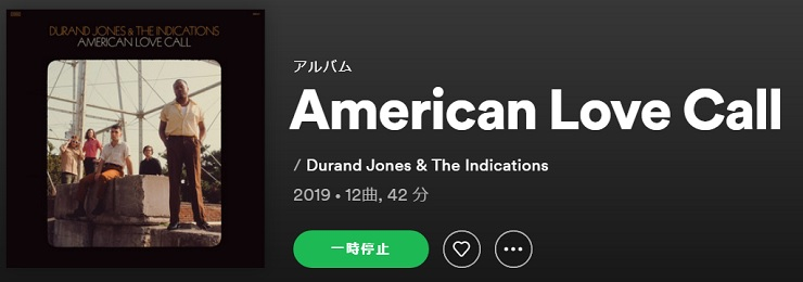 DURAND JONES and THE INDICATIONS American Love Call