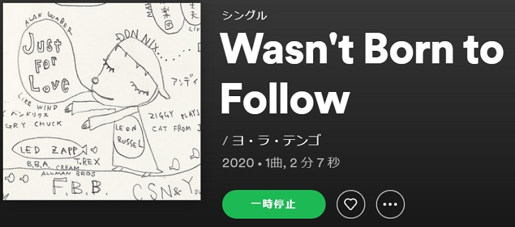 YO LA TENGO Wasn't Born To Follow single