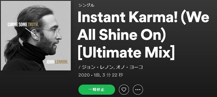 JOHN LENNON Instant Karma! We All Shine On Ultimate Mix single