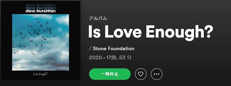 STONE FOUNDATION Is Love Enough?