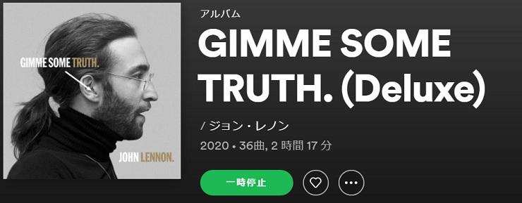 JOHN LENNON Gimme Some Truth. ジョン・レノン 生誕80周年