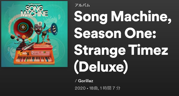 GORILLAZ Song Machine, Season One : Strange Timez