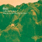 BAIO - Endless Me, Endlessly single / What Do You Say When I'm Not There? single
