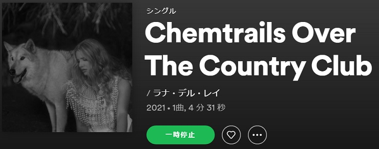 LANA DEL RAY Chemitrails Over The Country Club single